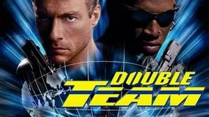 Double Team – Διπλή δύναμη