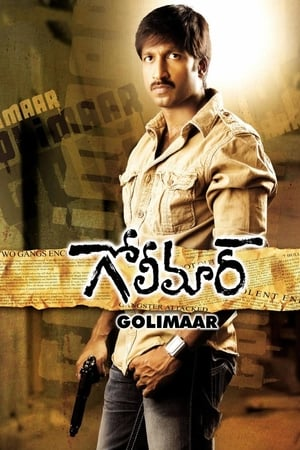 Golimaar (2010)