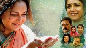 Malayalam movie from 2018: Kinar