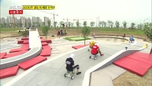 Watch S1E258 - Running Man Online
