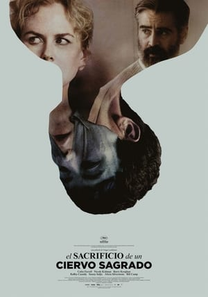 El sacrificio de un ciervo sagrado (The Killing of a Sacred Deer) (2017)