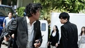 Secret Reunion (2010)