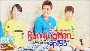 Running Man Season 1 : Korea Polar Research Institute