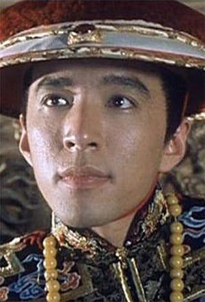 Matthew Wong Hin-Mung isEmperor