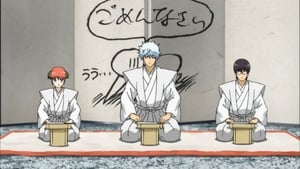 Gintama: 5×51