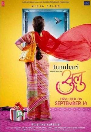 Tumhari Sulu 2017 Full Movie Free Download HD 720p