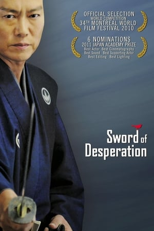 Sword of Desperation (2010)