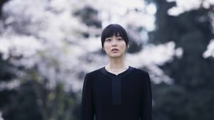 Japanese movie from 2018: Summer Blooms