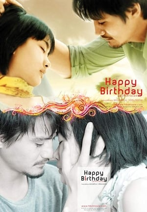 Happy Birthday (2008)
