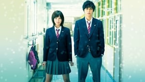 Captura de Ao Haru Ride (Aoha Ride)