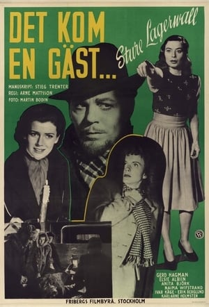 A guest is coming (1947)