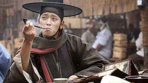 Woochi: The Demon Slayer – Jeon Woo-chi: The Taoist Wizard