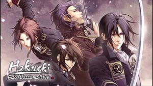 Hakuoki -Demon Of The Fleeting Blossom-: 2×8