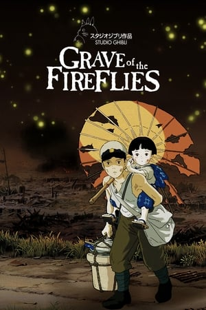 Grave of the Fireflies-Azwaad Movie Database