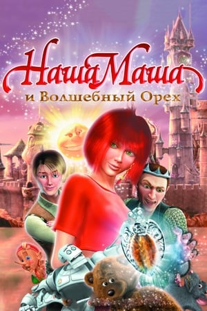 Play Our Masha and the Magic Nut