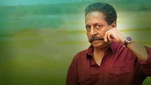Kuttymama 2019 Malayalam Full Movie Watch online Free