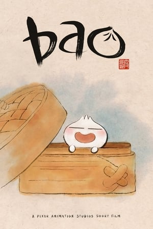 Bao streaming