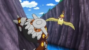 Pokémon Season 13 :Episode 12  Pokémon Ranger: Heatran Rescue!