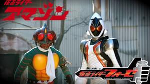 Japanese movie from 2012: Kamen Rider Fourze: Rocket Drill States of Friendship