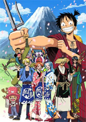 One Piece TV Special: The Detective Memoirs of Chief Straw Hat Luffy-Azwaad Movie Database
