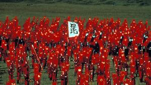 Die letzte Schlacht der Samurai Stream (1990) Deutsch