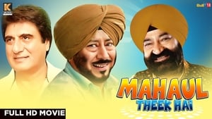 Mahaul Theek Hai (1999) Punjabi Movie Watch Online Hd Free Download