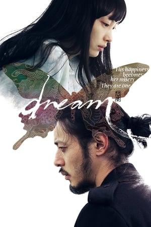 Dream 2008 Full Movie Subtitle Indonesia