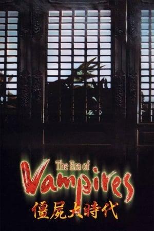 Tsui Hark's Vampire Hunderts: Jagd Nach den Vampiren Film