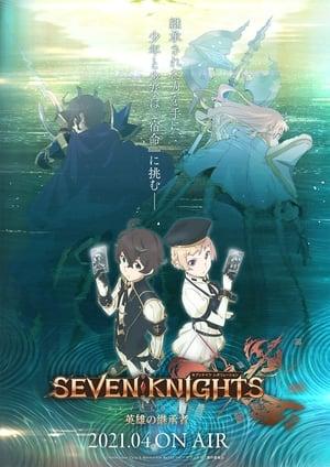 Seven Knights Revolution: Eiyuu no Keishousha: 1 Temporada