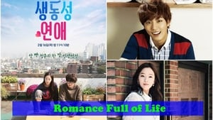 series from 2017-2017: Romance Full of Life