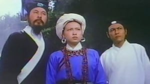 Chinese movie from 1975: The Valiant Ones