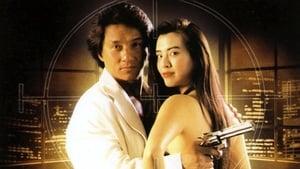 City Hunter (1993) 480P 720P x264