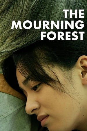 The Mourning Forest