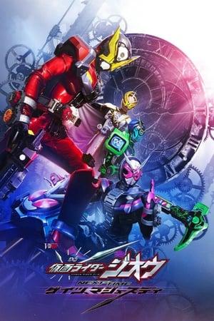 Image Kamen Rider Zi-O NEXT TIME : Geiz, Majesty