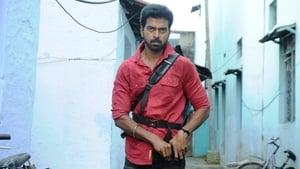 Suttu Pidikka Utharavu (2019) Tamil 1080p DVDScr Full Movie Watch Online Free