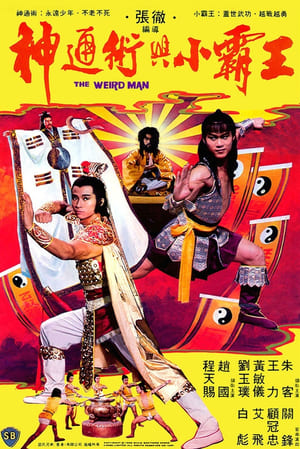 The Weird Man
