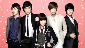Boys Before Flowers mystream