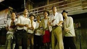 ดูหนัง Heavens Seven 7 ประจัญบาน 2 HD พากย์ไทย (2005)