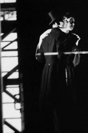 Eerie (1992)