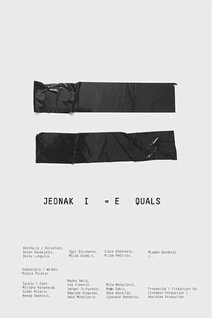 Equals (2014)