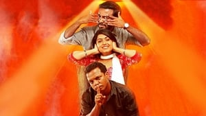 Vikadakumaran Malayalam full movie download free
