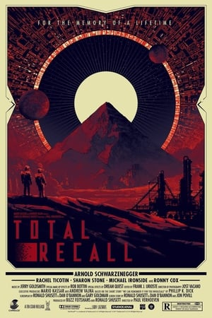 poster Total Recall