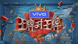 Chinese series from 2016-2019: Trump Card
