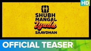 Shubh Mangal Zyada Saavdhan Download Movie Free