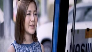 مشاهدة فيلم E-San Love Story مترجم