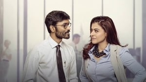 Vip 2 – Lalkar (2018) Hindi Dubbed