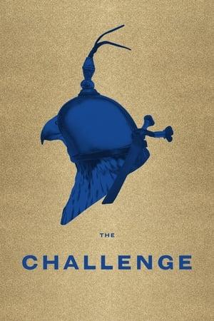 Image The Challenge