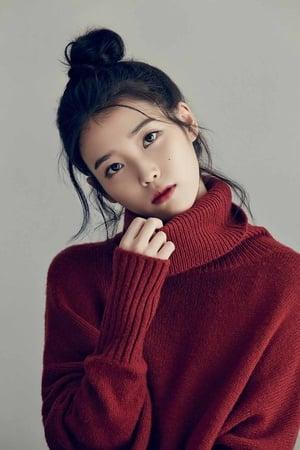 IU isGo Ha Jin / Hae Soo