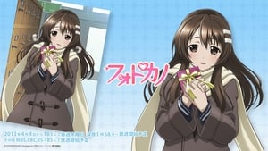 Photo Kano Sub Español Online