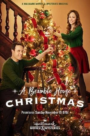 Шанс на Рождество